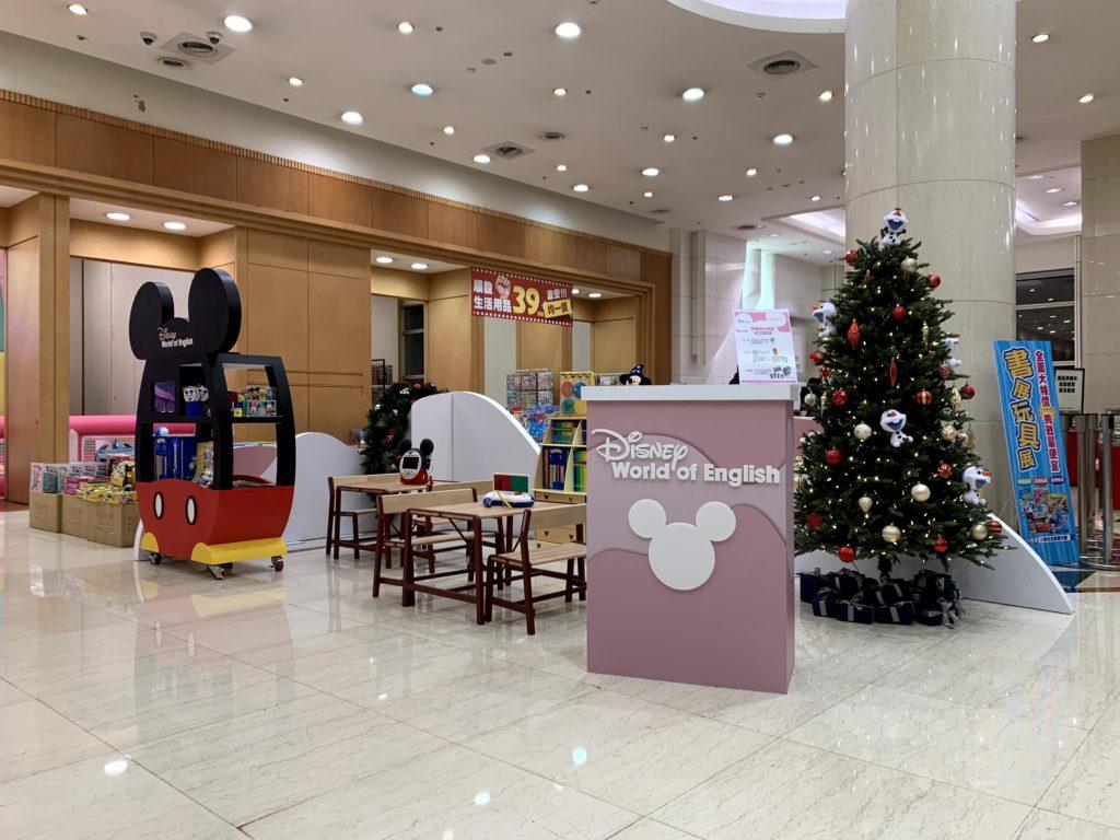 【2019/12】台南新光三越-聖誕節DP